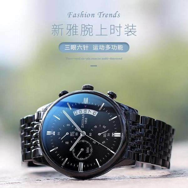 手錶 概念全自動機械表韓版潮流學生鋼帶手表男士石英防水男表 暖心生活館