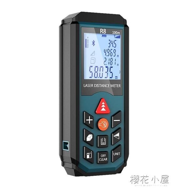 量房神器藍芽紅外線激光測距儀高精度電子尺面積測量儀 一鍵CAD圖『櫻花小屋』