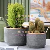 北歐現代陶瓷圓柱綠植花盆大小號茉莉花輕奢金盆【奇妙商舖】