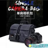 攝影包 國家地理相機包單反單肩帆布多功能防水便攜佳能尼康索尼攝影包 麥田家居館