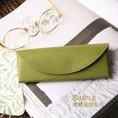 交換禮物-眼鏡盒女正韓小清新墨鏡盒草木綠色簡約復古文藝 輕巧便攜抗壓