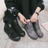 棉鞋女冬季ins馬丁靴百搭復古原宿短筒加絨短靴平底學生 艾莎嚴選