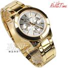 RELAX TIME 輕熟風格 三眼多功能腕錶 金電鍍 女錶 R0800-16-30