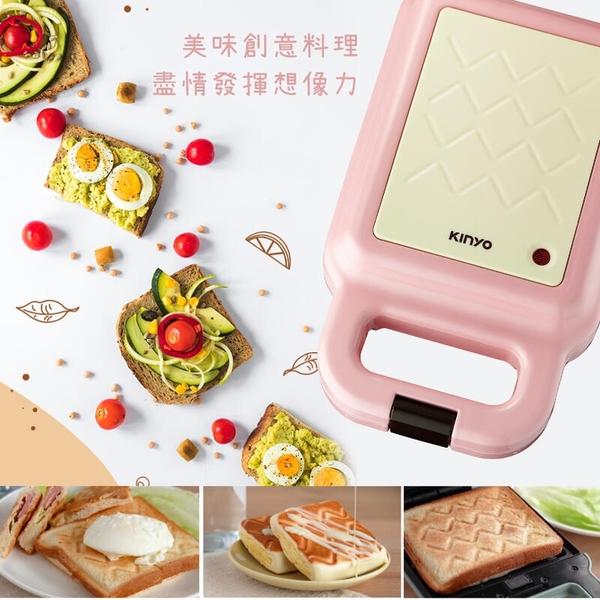 台灣公司貨 熱壓三明治 吐司機 點心機 烤麵包機 鬆餅機