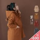 外套 紮實感毛呢料雙口袋排釦毛球連帽大衣...