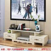 電視櫃 歐式電視柜茶幾組合小戶型客廳鋼化玻璃伸縮現代簡約電視機柜地柜 米蘭街頭IGO