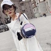 仙女小圓包包女新款潮韓版百搭斜背包夏天個性鍊條手提單肩包 『優尚良品』