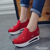 厚底鞋女增高鞋百搭樂福鞋女鞋子休閒鞋懶人鞋 黛尼時尚精品