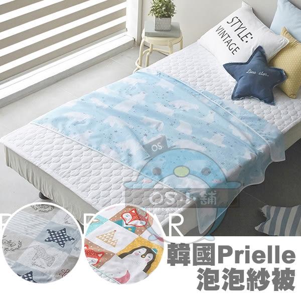 (特價) 韓國 Prielle 泡泡紗被 100*150cm 三款可選 (OS小舖)