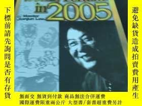 二手書博民逛書店weekly罕見fortune in 2005Y314746 jianjun lee 出版2005