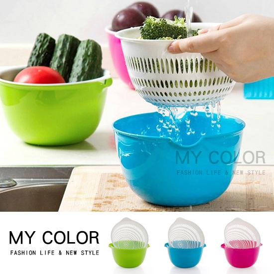 瀝水籃 洗菜籃 水果盤 收納籃 塑料籃 洗菜 籃子 水果盤 蔬果 盆子 雙層迷你瀝水籃【N431】MY COLOR