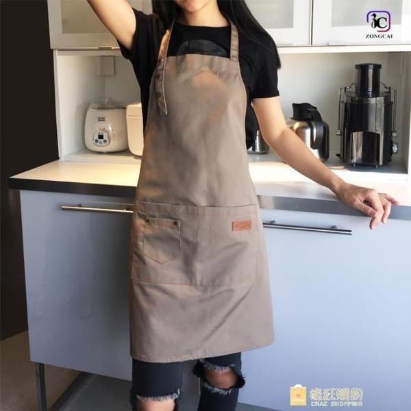 現貨 圍裙帆布圍裙奶茶咖啡店烘焙餐廳美甲正韓時尚男女工作服  快速出貨