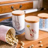 橡膠木蓋陶瓷罐子廚房雜糧儲物罐花茶葉咖啡豆罐子收納瓶子密封罐