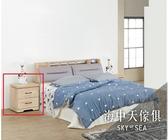 海中天休閒傢俱廣場F 35 摩登 臥室系列113 3 艾菲爾橡木床頭櫃