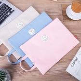 文件袋拉鏈手提袋拎書袋小學生用作業袋可愛資料袋【極簡生活】