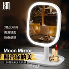 化妝鏡 帶燈化妝鏡LED臺式女網紅美妝補光小鏡子宿舍桌面便攜梳妝鏡
