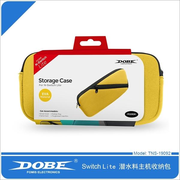 DOBE Switch Lite收納包 游戲機包潛水包 switch mini拉鏈保護包