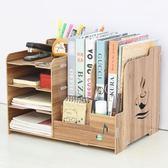多功能筆筒 辦公桌面文件夾收納盒多功能木質學生文具 WD900『衣好月圓』