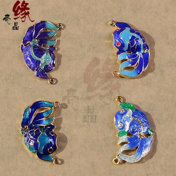 [超豐國際]DIY半成品散珠配件景泰藍配飾 毛衣鏈項鏈飾品手1入