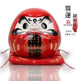 開運擺件陶瓷儲蓄罐裝飾品日式店鋪招財貓存錢罐【聚寶屋】