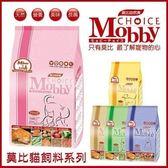 *WANG*莫比Mobby《幼母貓》雞肉+米配方貓飼料-3kg