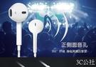 重低音炮金屬耳機入耳式通用男女生6s適用iPhone蘋果vivo安卓小米