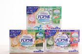 [霜兔小舖] 日本製 白元 HERS 碳酸入浴劑 溫泉錠 泡澡粉