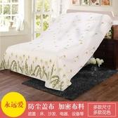 家具床防塵布遮蓋 蓋沙發床的防塵布罩 蓋布遮塵蓋布 大擋灰布TA7464【雅居屋】
