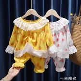 女童全棉紗布家居服套裝洋氣春秋款兒童長袖褲子睡衣兩件套空調服  一米陽光