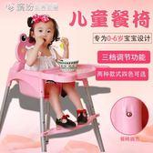 寶寶餐椅 兒童餐椅多功能可折疊便攜式嬰兒椅子吃飯餐桌椅小孩飯桌YXS 「繽紛創意家居」