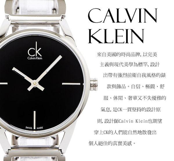 CK Calvin Klein 大自然木質感手錶(K7B211C6) -銀白色面x黑色/42mm