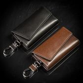 男士真皮鑰匙包簡約大容量多功能腰掛牛皮匙鑰包卡包實用鎖匙包女·享家生活館