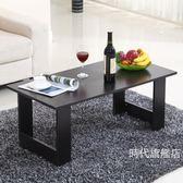 茶几茶几簡約現代木質小茶几榻榻米茶几簡易小木桌矮桌方桌飄窗小桌子XW( 一件免運)