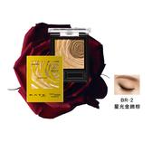 KATE凱婷 深玫絲絨眼影盒 限定色 BR-2【康是美】