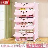 鞋櫃 樹脂簡約現代門廳櫃多功能收納櫃多功能儲物 非凡小鋪 igo