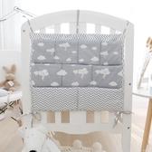 ins爆款 嬰兒寶寶床上用品床頭掛袋收納袋尿布袋儲物袋全棉掛袋 安妮塔小舖