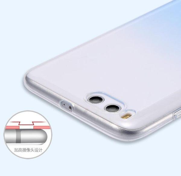 單色漸變 小米 小米6 手機殼 小米6Plus MI6 矽膠套 超薄 透明外殼 全包 軟殼 漸層手機套 防摔 保護套