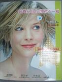 【書寶二手書T2/美容_BN7】化妝品達人LESSON2-保養品和你想的不一樣_張麗卿