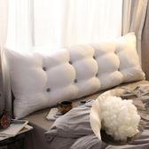床靠枕 日繫簡約水洗棉床頭靠墊大靠背全棉榻榻米床頭軟包床上雙人長靠枕