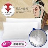 【三浦太郎】緹花抑菌羽絲絨舒眠枕