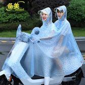 備美電動摩托車雨衣雙人男女成人騎行電瓶車時尚透明母子防水雨披12