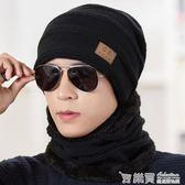 男士帽子冬季保暖針織帽護耳棉帽男冬天韓版潮時尚青年毛線帽防風