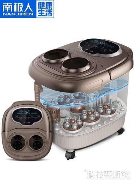 泡腳機 足浴盆全自動洗腳盆電動按摩加熱恒溫家用足療泡腳桶高深桶 220V DF 科技藝術館