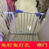 狗門欄寵物隔離欄室內免打孔擋門柵欄伸縮擋板大型犬兒童防護欄桿CY 自由角落