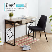LEVI 李維工業風個性單抽3.7尺書桌椅組(書桌+工作椅) / H&D 東稻家居