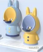 寶寶小孩男孩站立掛牆式便斗小便尿盆兒童尿壺馬桶坐便器尿尿神器MBS「時尚彩虹屋」