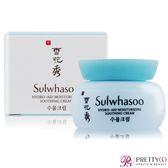 (即期良品)Sulwhasoo 雪花秀 水律拉提乳霜(5ml)-期效201904【美麗購】