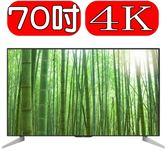 SHARP夏普【LC-70U33JT】70型4K日本原裝聯網液晶電視