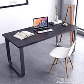 電腦桌簡易電腦臺式桌子 書桌簡約家用學生學習桌辦公桌花間公主igo