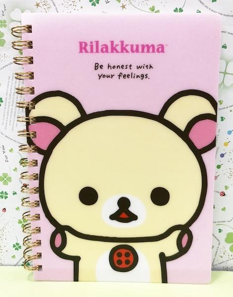 【震撼精品百貨】Rilakkuma San-X 拉拉熊懶懶熊~線圈筆記本~粉妹妹#60436